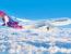 """Ekspansi Bisnis, Hawaiian Airlines Kenalkan """"Brand"""" dan Livery Baru"""